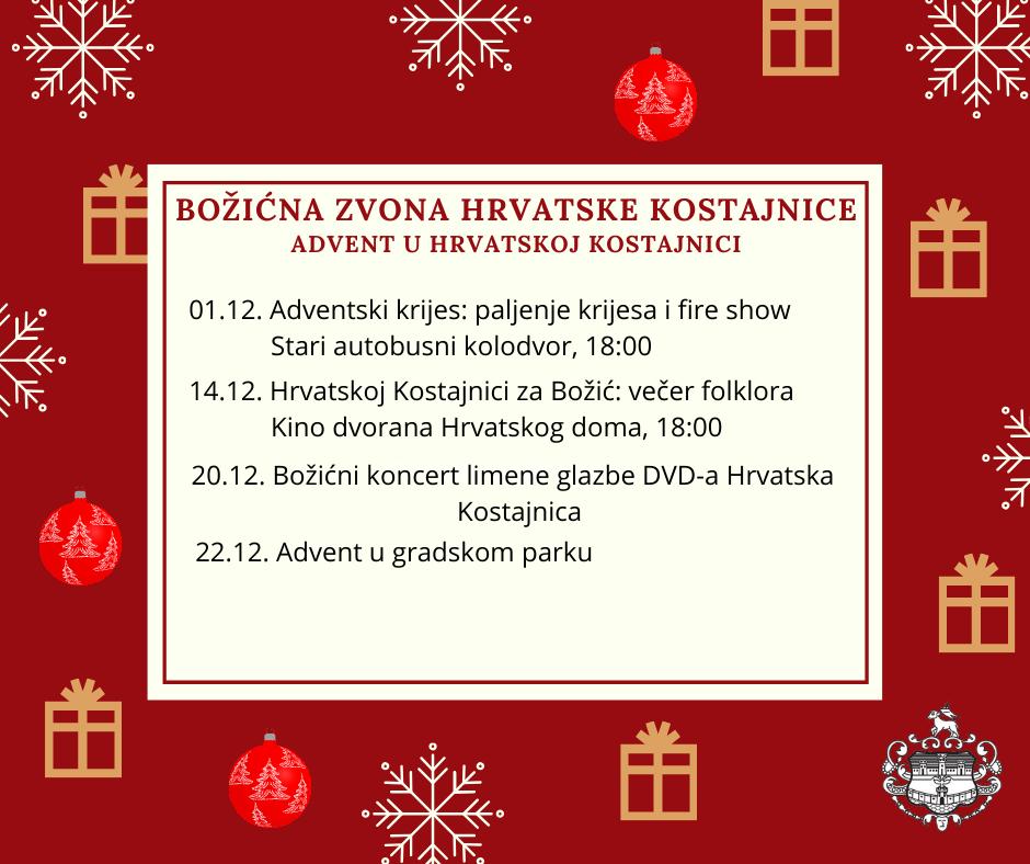 Prosinac u Hrvatskoj Kostajnici