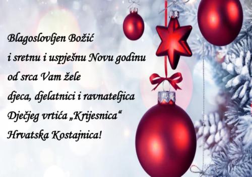 """Blagoslovljen Božić i sretnu i uspješnu Novu godinu od srca Vam žele djeca, djelatnici i ravnateljica DV """"Krijesnica"""""""