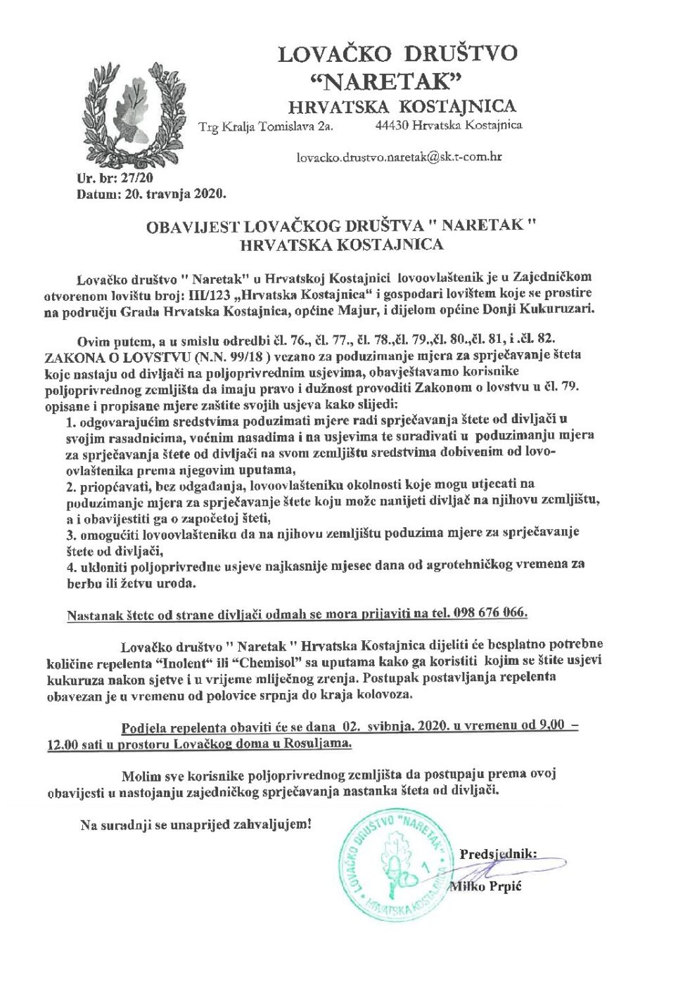Obavijest Lovačkog društva ˝Naretak˝ Hrvatska Kostajnica