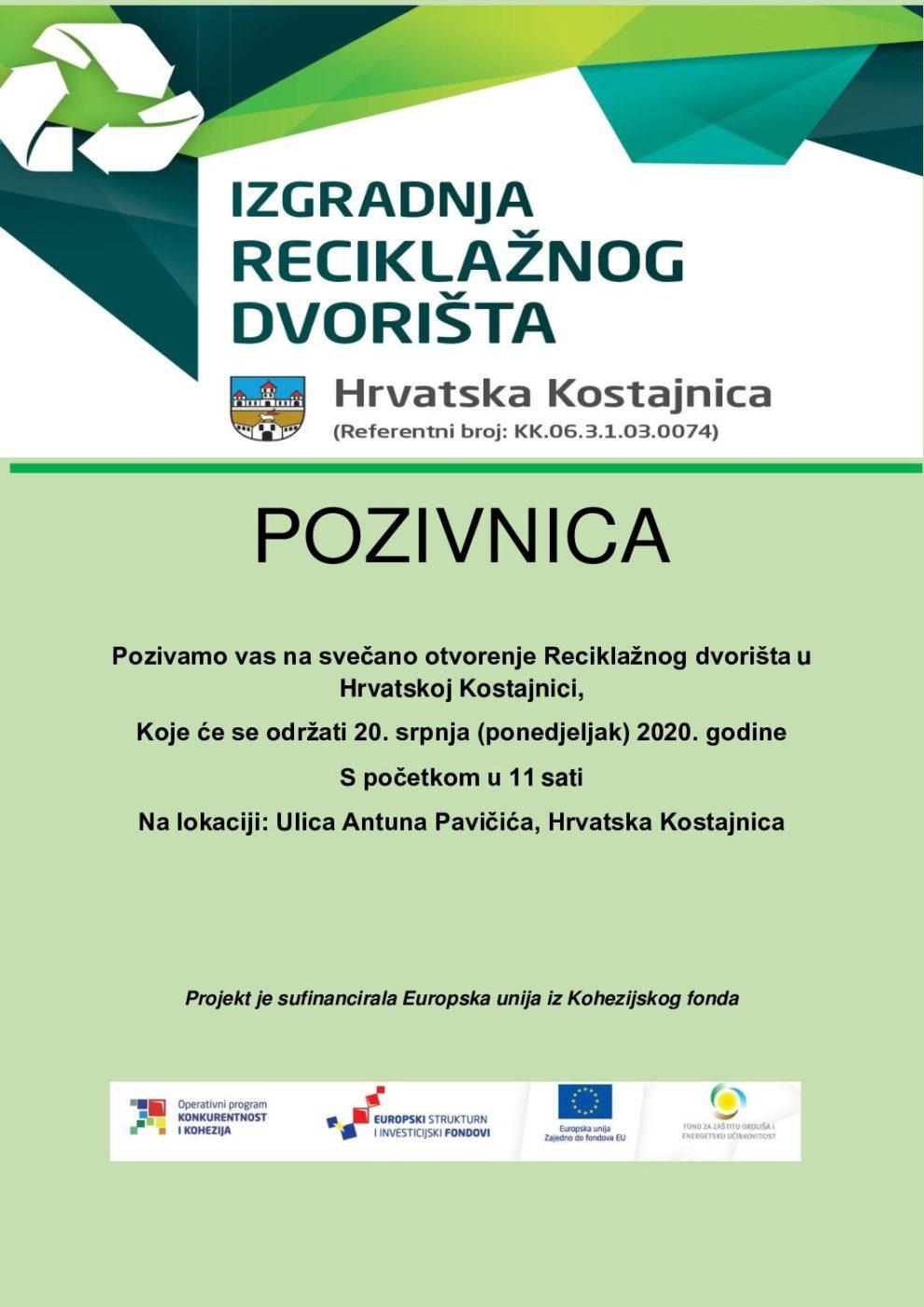 Pozivnica na svečano otvorenje Reciklažnog dvorišta u Hrvatskoj Kostajnici