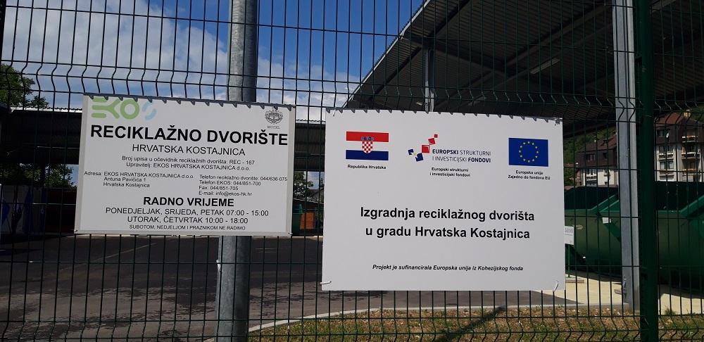 Svečano otvorenje reciklažnog dvorišta u Hrvatskoj Kostajnici